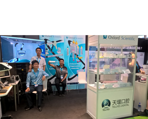 PhotoGallery_SinoDental2017_01
