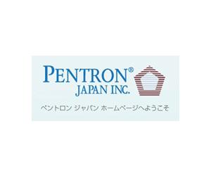 logo-pentron